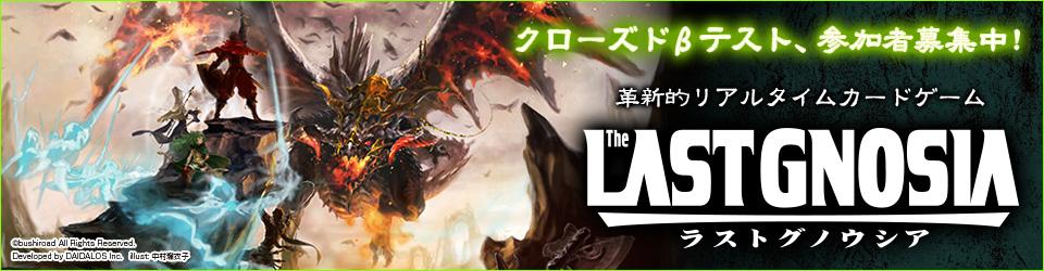 東京ゲームショウ2016│ブシロードブース